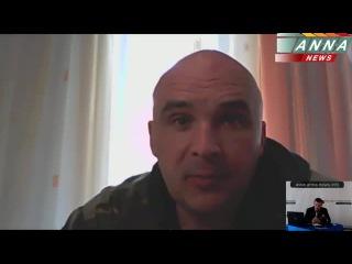 Возле Горловки расположились военные без опознавательных знаков Алексей Петров