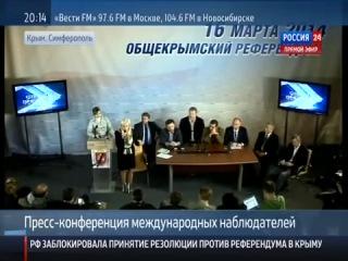 ����������� 2014. ������-���������і� �������������� ������������ �� ����������ѣ. 2 (15) ����� 2014. ����� 1/2