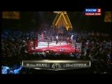 Бой Микки Рурка в Москве.62 года!!! 28.11.2014