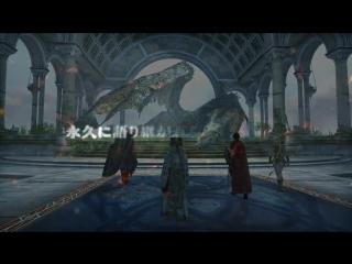 Capcom показала первый трейлер Dragon's Dogma Online